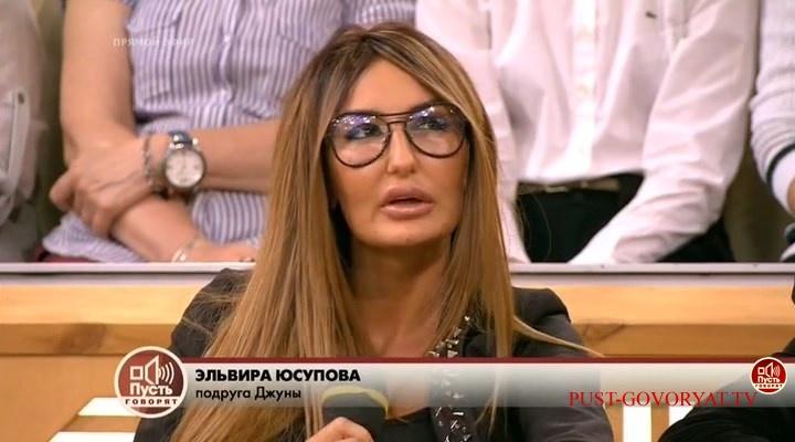 Юсупова pustgovorat.ru