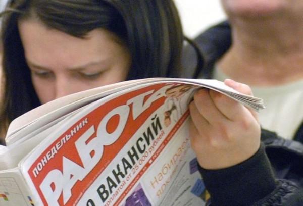 Источник - news.caravan.kz