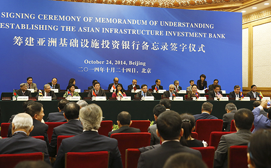 Asian Bank Agreement Signed By Nations; Snubbed By Others