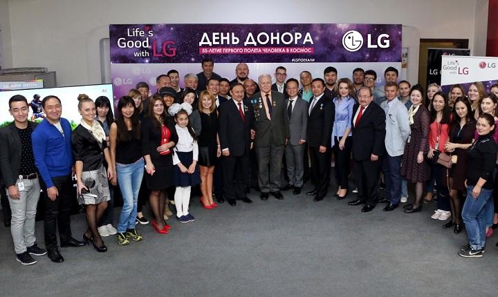 LG День донора