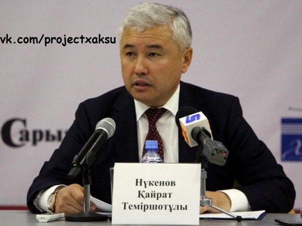 Кайрат Нукенов назначен акимом Павлодара