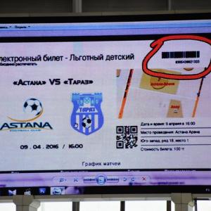 Til_Astana_04_27