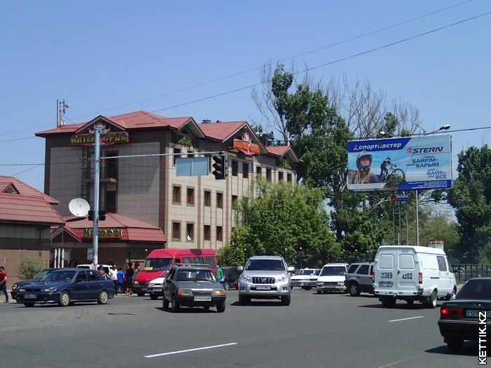 """Район """"Алтын Орды"""". Источник - kettik.kz"""
