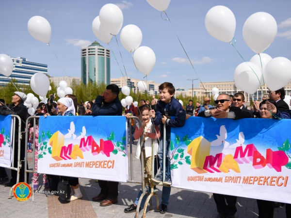 Астана 9