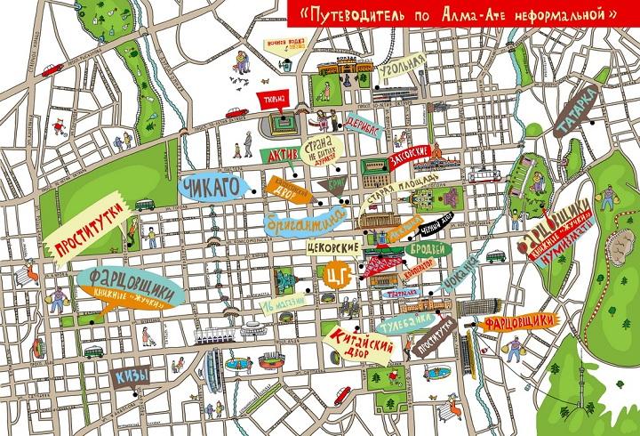 Карта -15