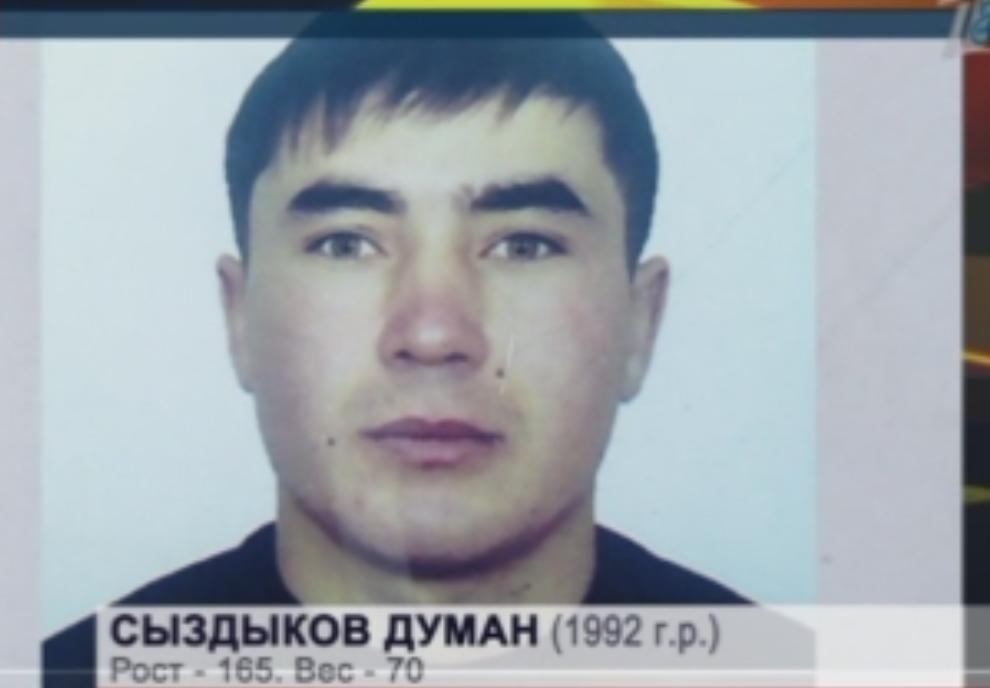 В Астане при неизвестных обстоятельствах пропал 23-летний Думан Сыздыков - Первый канал Казахстана 2016-05-27 09-32-39