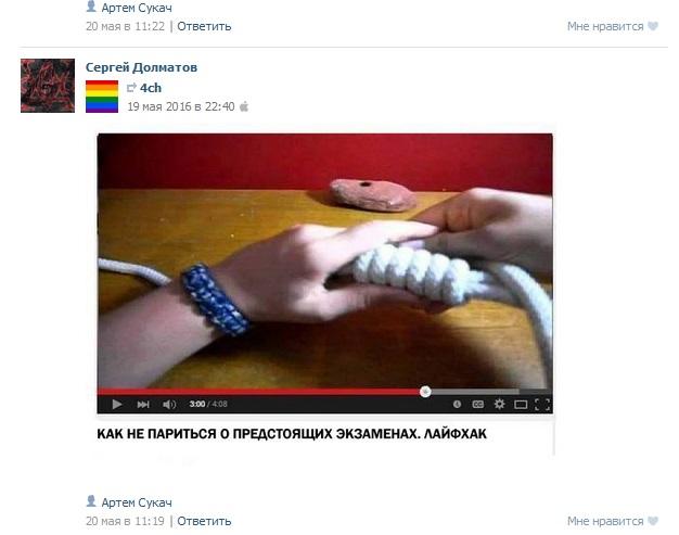 Веревка_Долматов_фото