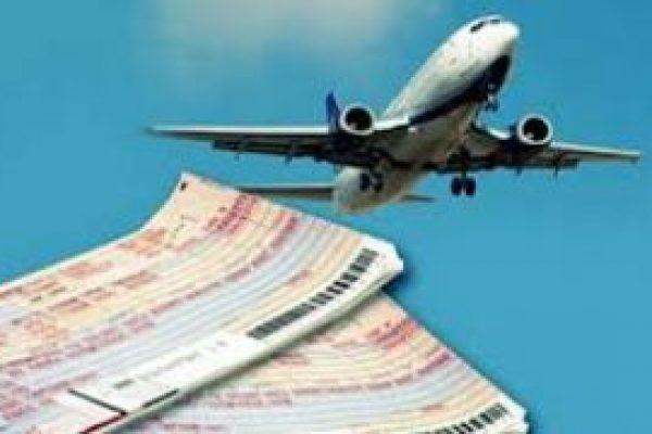Что такое невозвратный билет на самолет екатеринбург алматы самолет цена билета