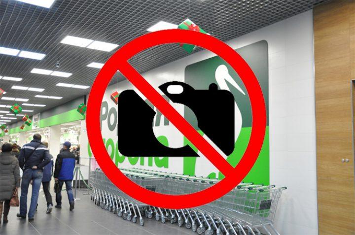 Фото с сайта dphotoworld.net
