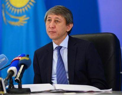 Марат Кусаинов. Источник - economy.gov.kz