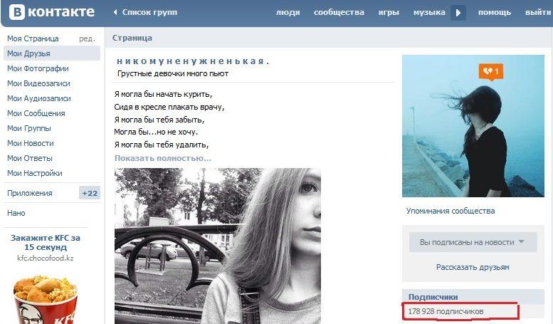 Главная страница_никомуненужненькая_фото