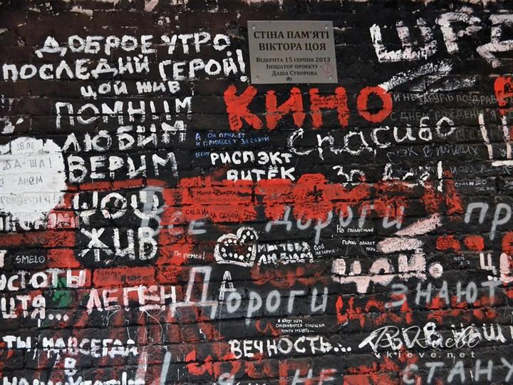 Киев2_720x540