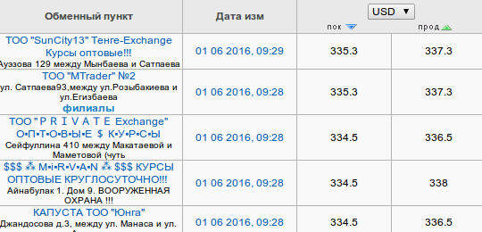Снимок экрана от 2016-06-01 09:31:49
