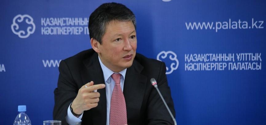 Тимур Кулибаев oral.palata.kz