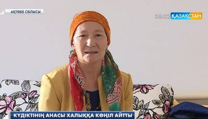 Гульсим Куанышбаева