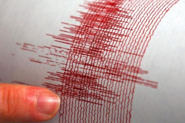 zemletryasenie 600x400 - The earthquake occurred in 372 km from Almaty