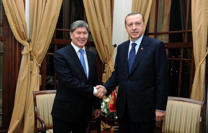 Турция и Кыргызстан