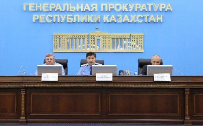 Источник - prokuror.gov.kz