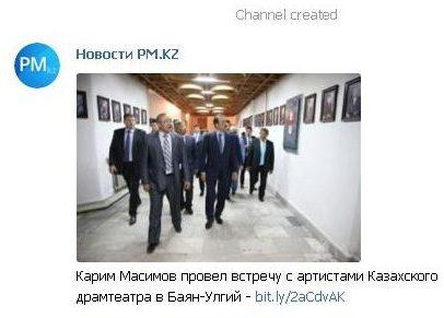 Фото с Telegram