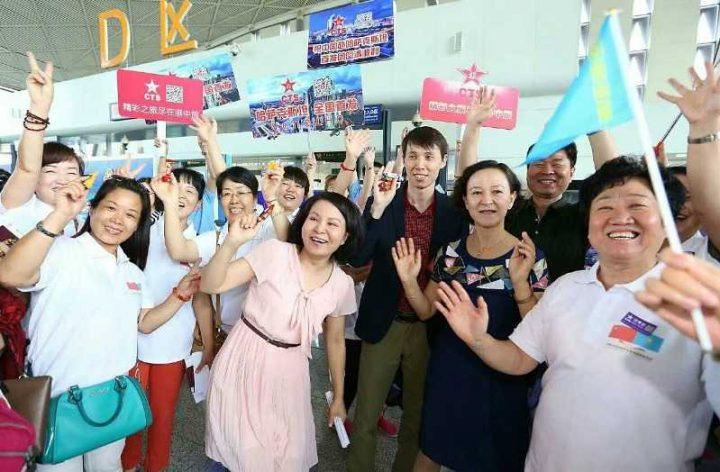 Туристы из КНР в Казахстане