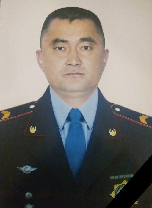 Абильдаев С. Е.