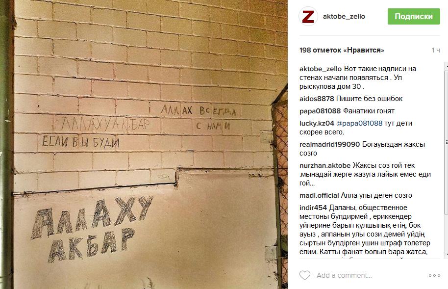 Aktobe Zello Official Page aktobe_zello • Instagram photos and videos