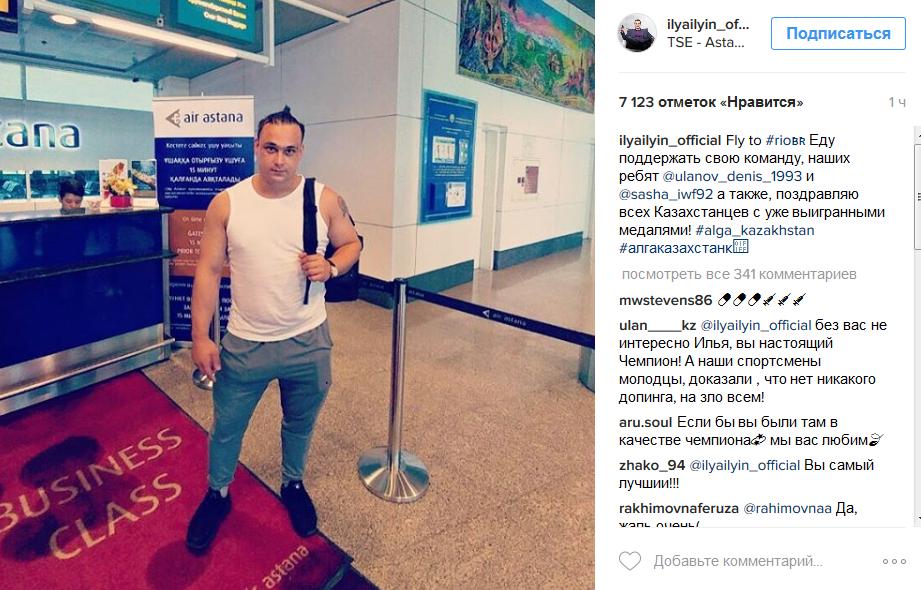 Илья Ильин ilyailyin_official • Фото и видео в Instagram