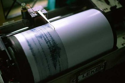 Землетрясение произошло в 547 км от Алматы