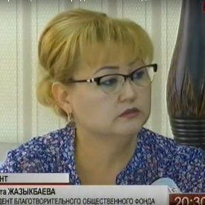 """Жаннета Жазыкбаева, эксперт. Скриншот с сюжета телеканала """"Астана"""""""