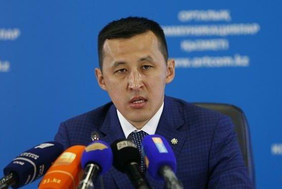 ВКазахстане легализовано имущества и денежных средств на2 триллиона тенге