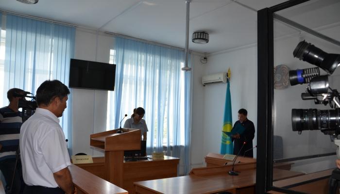 Фото пресс-службы Актюбинского облсуда