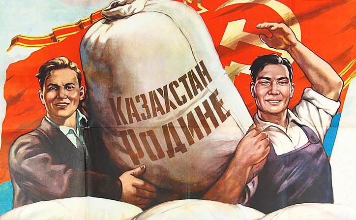 Кто в СНГ стремится в СССР?