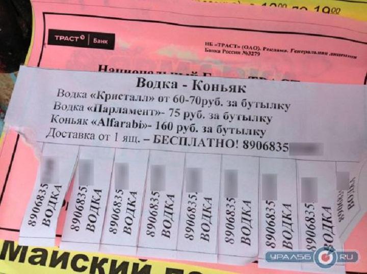 Теневой бизнес между Россией и Казахстаном превышает 4 млрд долларов
