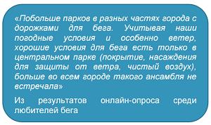 """Почему Астана не стала """"спортивным городом"""""""