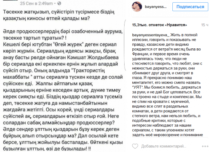 bayan-yessentayeva-bayanyessentayeva_-foto-i-video-v-instagram