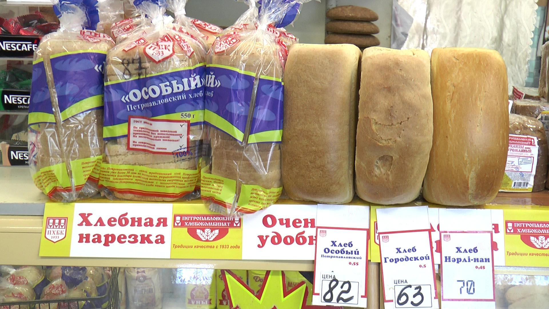 hleb-v-magazine