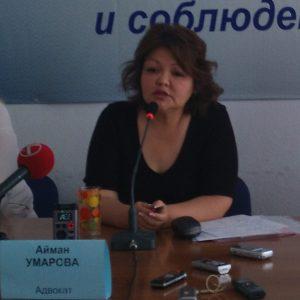 адвокат Айман Умарова