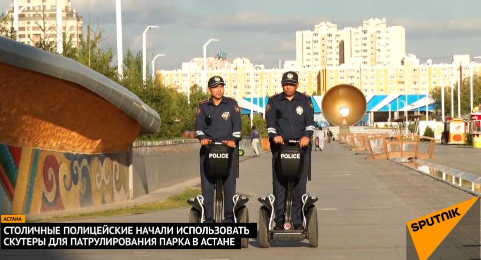 kak-politsejskie-astany-patruliruyut-park-na-segveyah