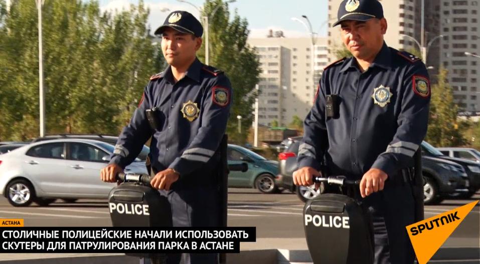 kak-politsejskie-astany-patruliruyut-park-na-segveyah-1