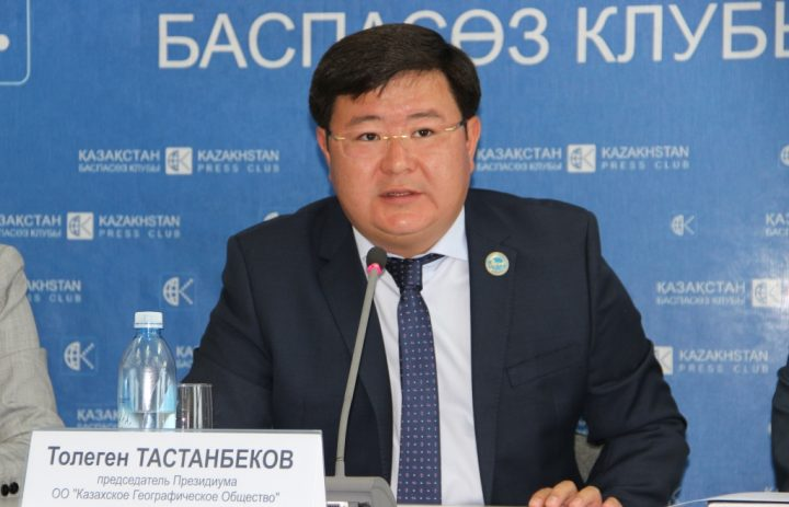 Толеген Тастанбеков, председатель Президиума ОО «Казахское Географическое Общество»