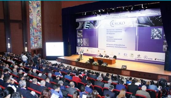 ВАстане проходитIV форум машиностроителей Казахстана