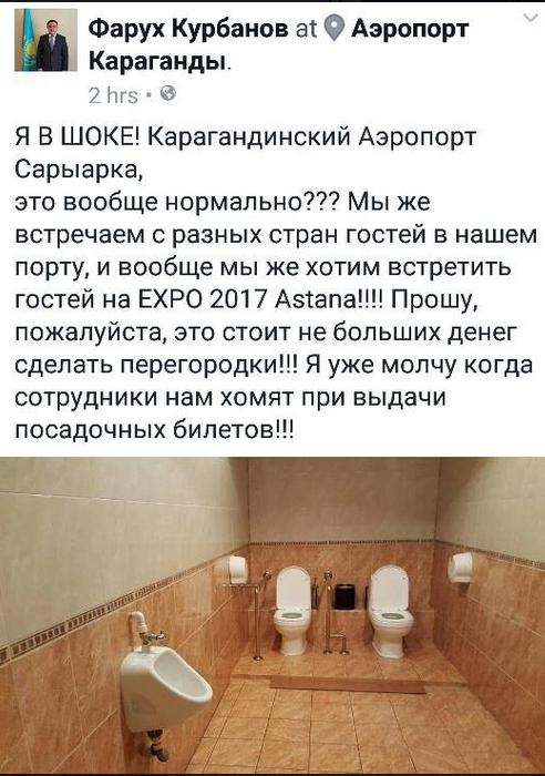snimok-ekrana-ot-2016-09-26-15-27-47