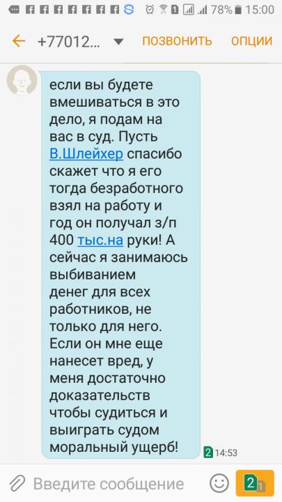 taubaev_zhurnalistu