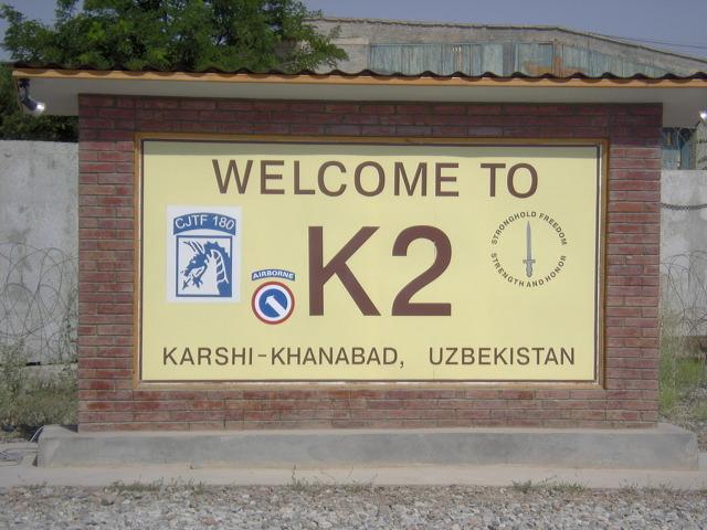Карши-Ханабад - уже закрытая военная база США в Узбекистане