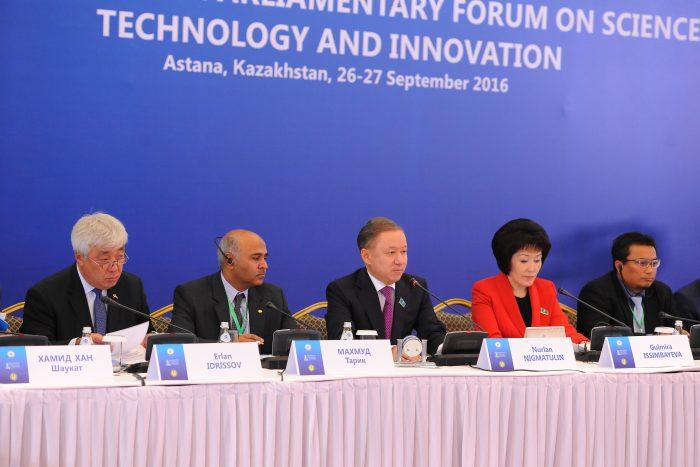 aziatskij-forum-1