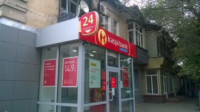 Вооруженный мужчина открыл стрельбу вKaspi Bank вАлматы