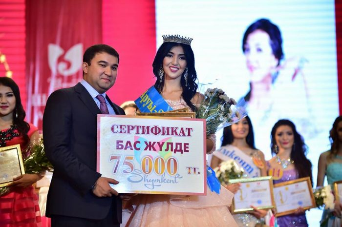 Источник - shymkent.gov.kz