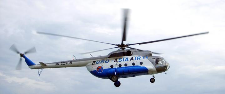 Фото с сайта компании «Евро-Азия Эйр»
