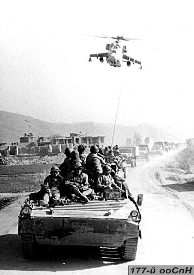 В Афганистане. Источник - sarbaz.kz