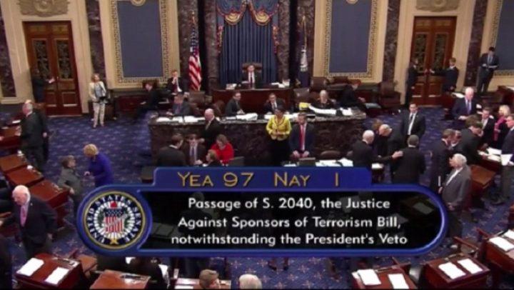 Гражданка США подала 1-ый иск против Саудовской Аравии из-за терактов 11сентября